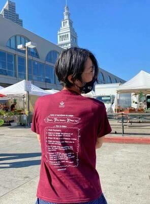 Miso T-Shirt (Unisex L size)