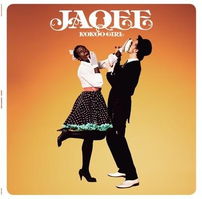 """Jaqee - """"Kokoo Girl"""" VINYL (Album)"""
