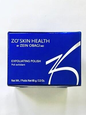 Exfoliating Polish