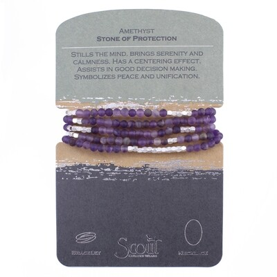 SW020 Stone Wrap Bracelet/Necklace - Amethyst