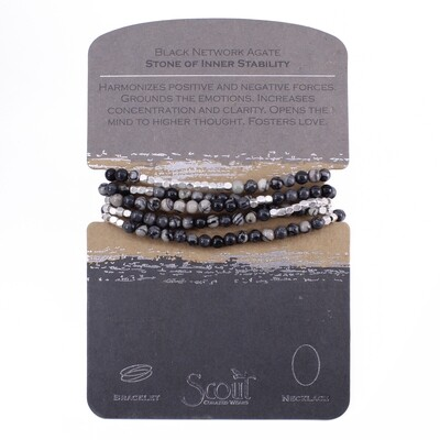 SW009 Stone Wrap Bracelet/Necklace - Black Network Agate