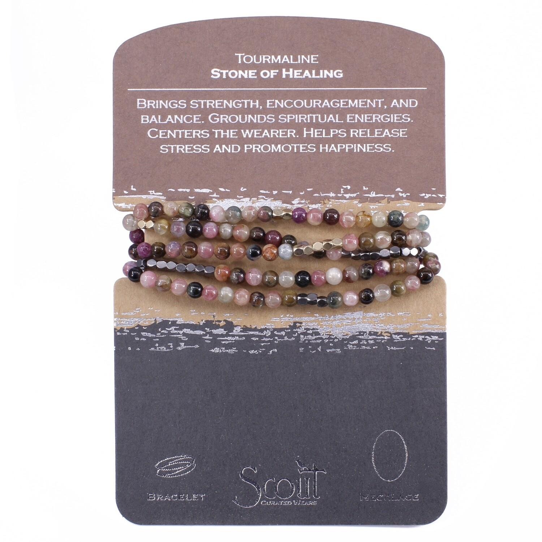 SW037 Stone Wrap Bracelet/Necklace - Tourmaline