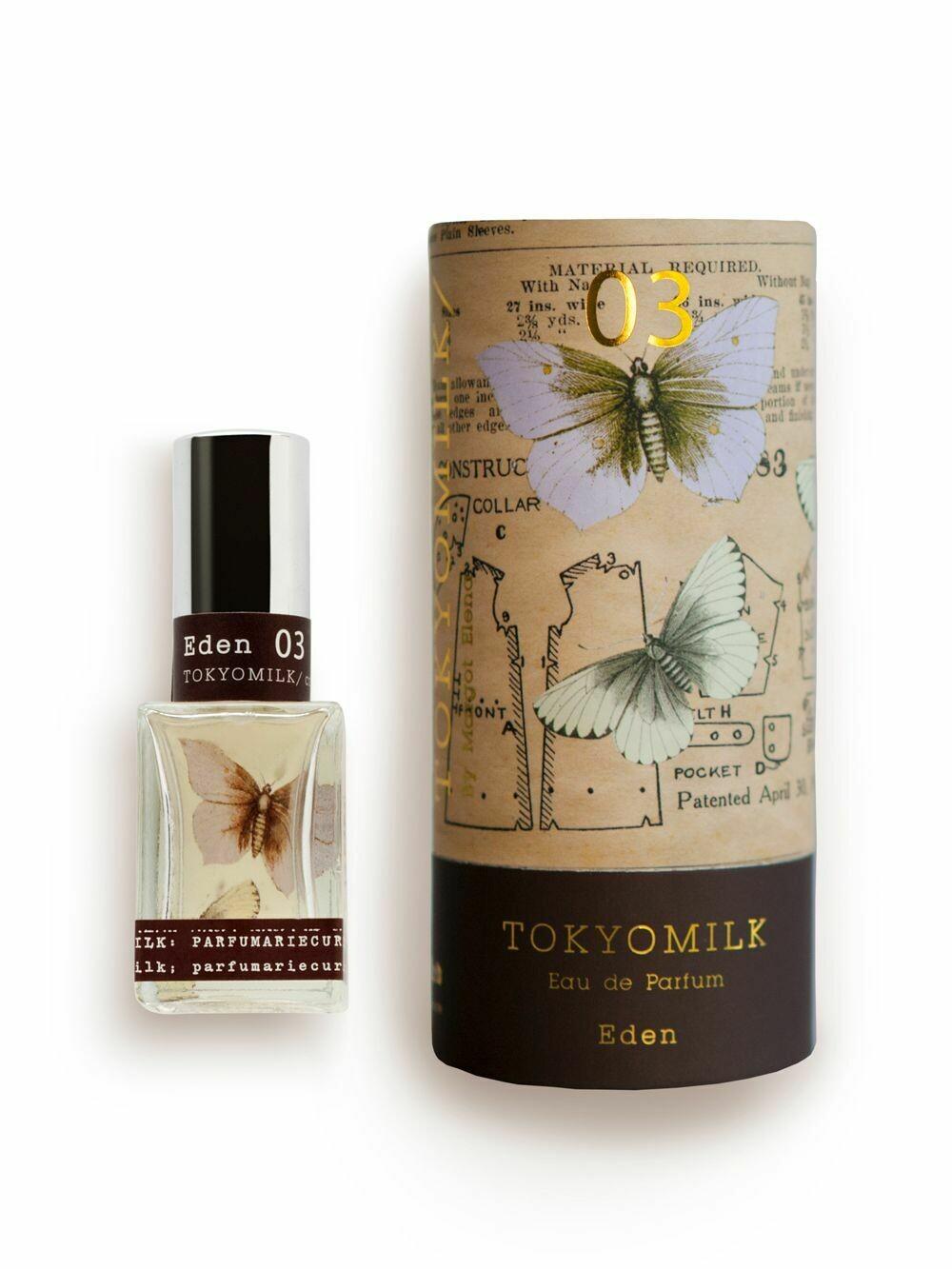 Eden No.3  - Tokyo Milk Perfume