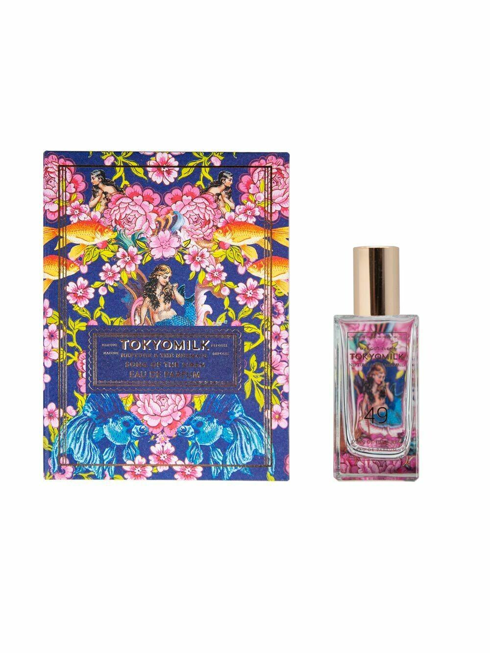 Song of the Siren Perfume - Tokyo Milk Neptune + the Mermaid
