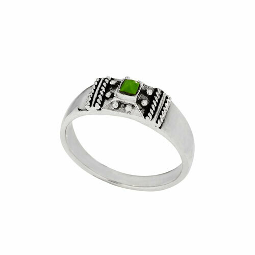 Sterling Silver Square Gaspeite Ring - RTM4288