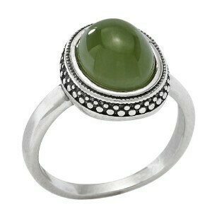 Sterling Silver Jade Ring - RTM4016