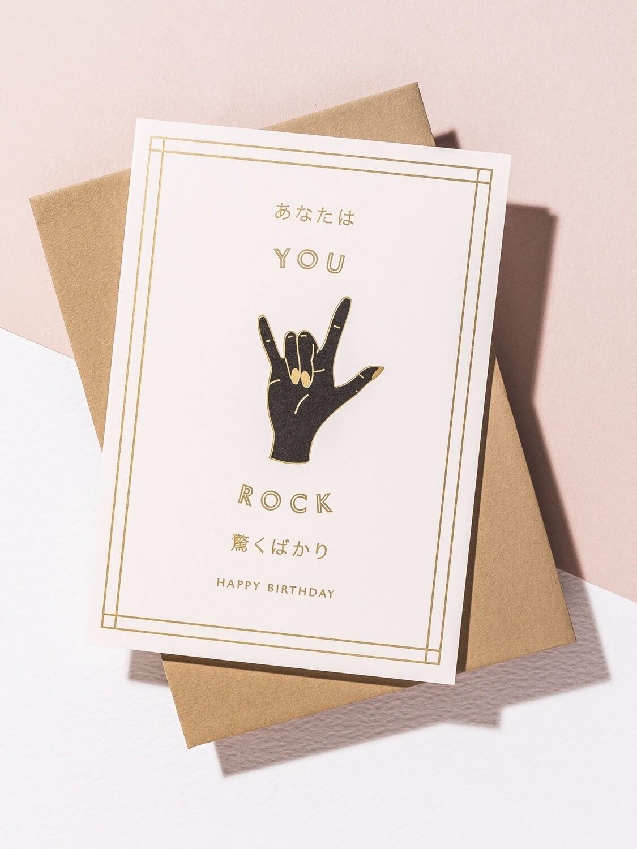 You Rock Greeting Card - AL58