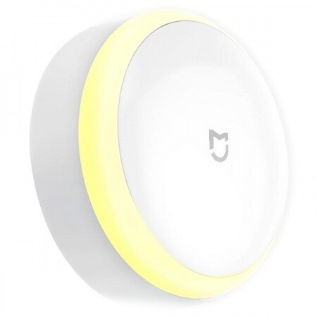 Lámpara Xiaomi Mi Motion-Activated night light