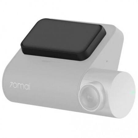 Modulo GPS para Cámara 70mai Dash Cam Pro Modelo Midrive D03