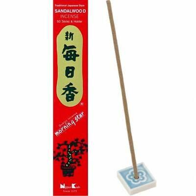 Sandalwood 50 stx Morning Star Incense