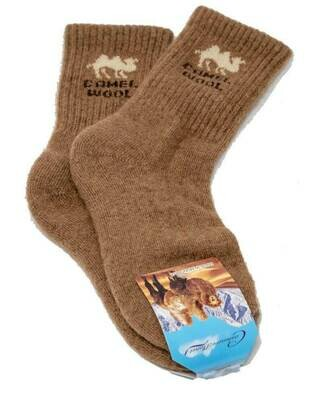 SRB Mongolian Camel Wool Socks Med sz 7-9 (38-40)