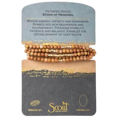 Petrified Wood Wrap Bracelet/Necklace