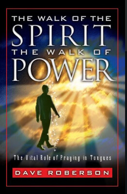 """Year 1, Book 03:  """"The Walk of the Spirit - The Walk of Power"""""""