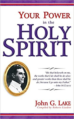 """Year 2, Book 12:  """"Your Power in the Holy Spirit"""""""