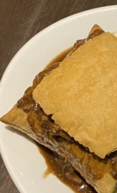HOMEMADE STEAK PIE