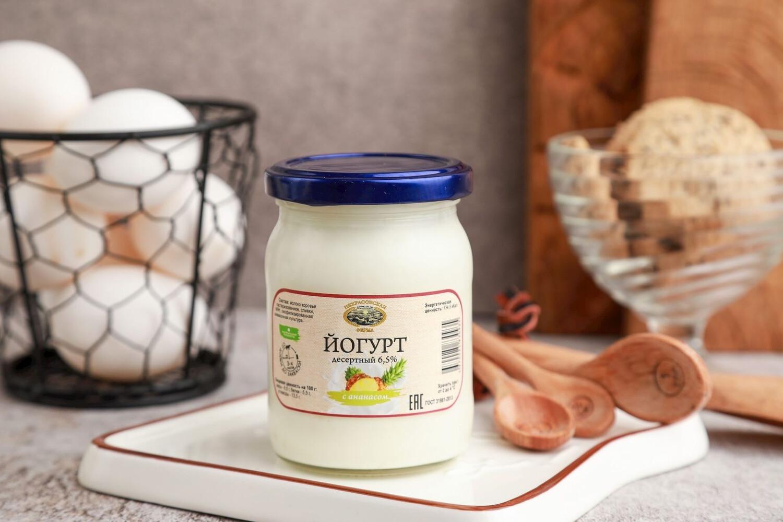 Йогурт термостатный с кусочками ананаса