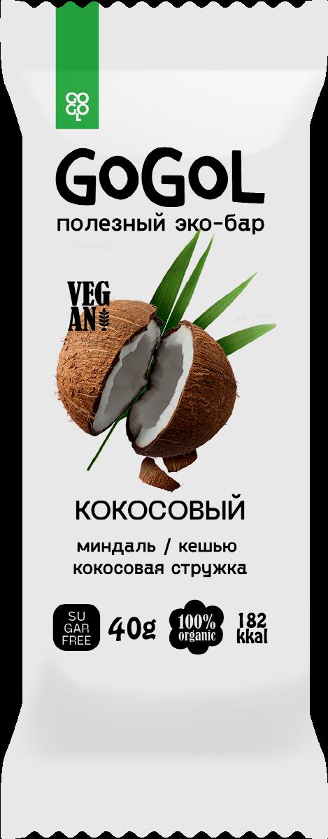 Батончик фруктовый GOGOL КОКОС (40 гр.)