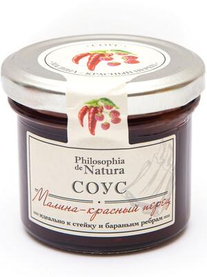 Соус горчичный медово-фруктовый Philosophia de Natura (МАЛИНА-КРАСНЫЙ ПЕРЕЦ) / 100гр