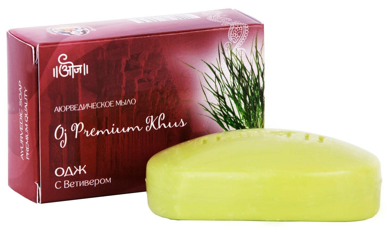 Аюрведическое мыло Oj Premium Khus Soap (с Ветивером)/100 гр