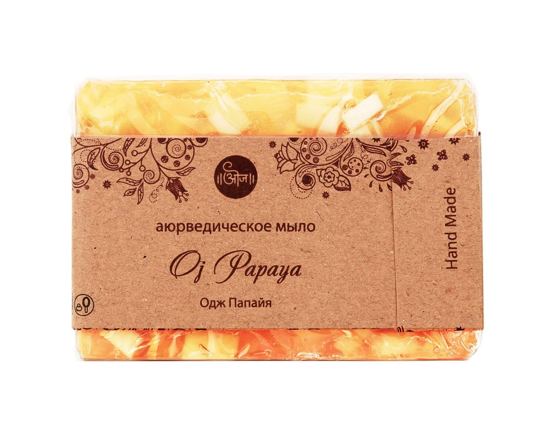 Аюрведическое мыло Oj Papaya Soap (Папайя)/ 100 гр