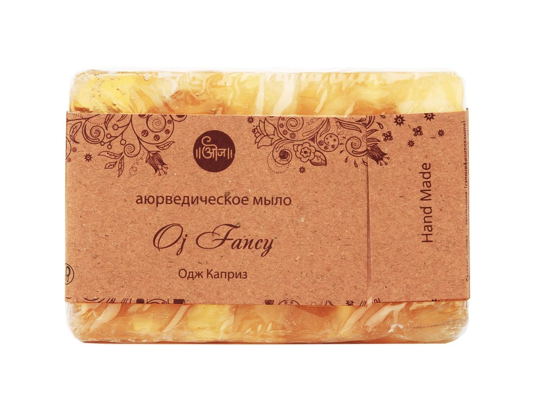 Аюрведическое мыло Oj Fancy Soap (Каприз)/100 гр