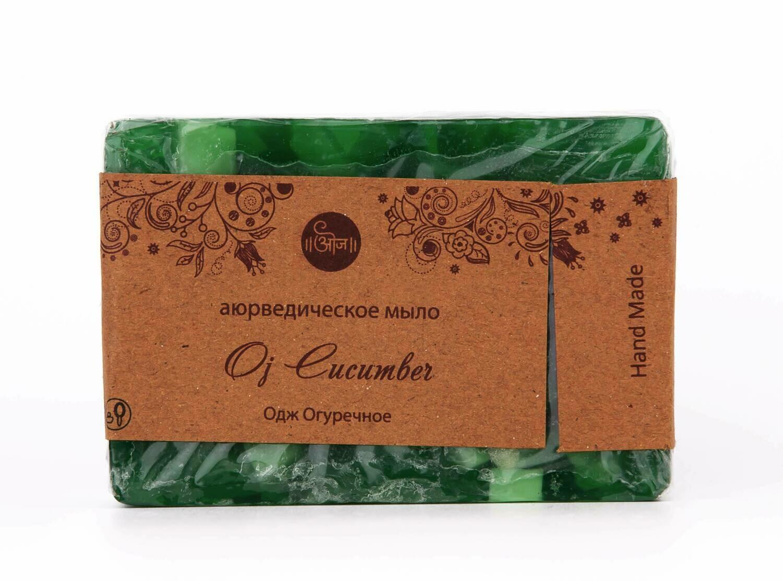 Аюрведическое мыло Oj Cucumber Soap (Огуречное)/100 гр