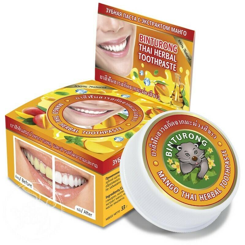 "Зубная паста с экстрактом Манго ""Binturong Mango Thai Herbal"" / 33гр"