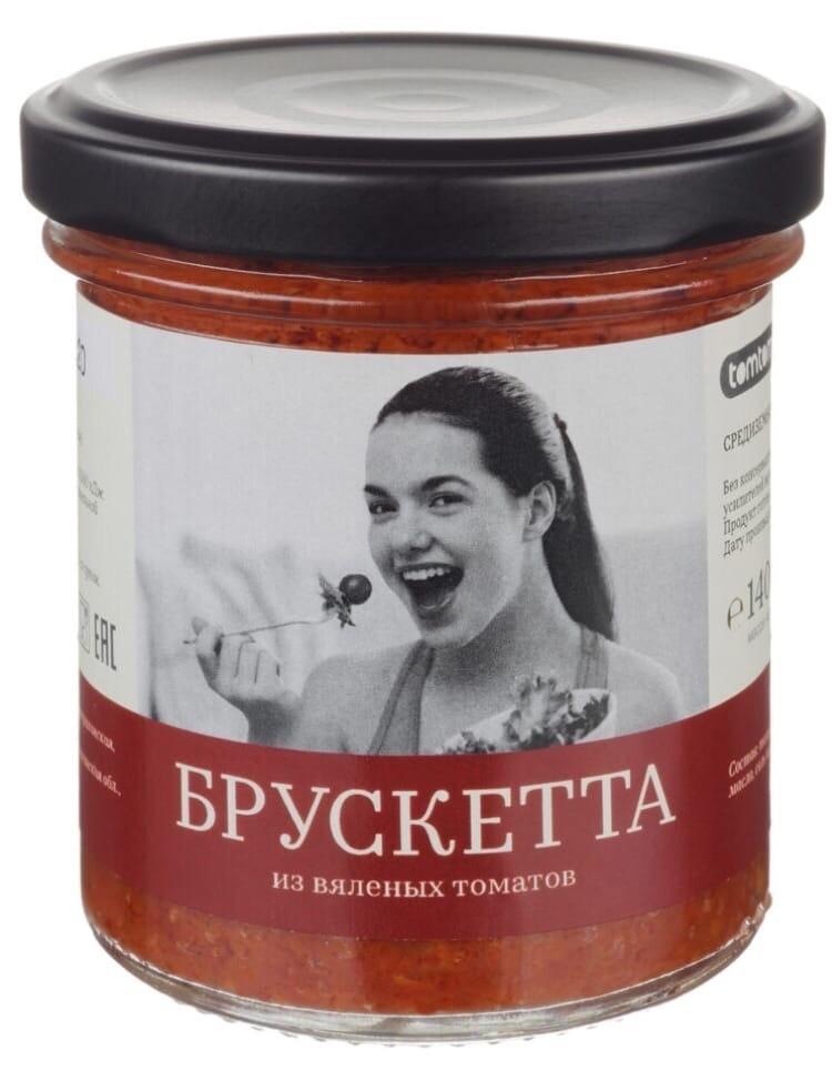 БРУСКЕТТА из вяленых томатов с прованскими травами / 140 г