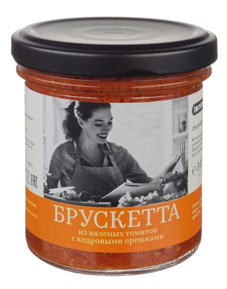 БРУСКЕТТА из вяленых томатов с кедровыми орешками / 140 г
