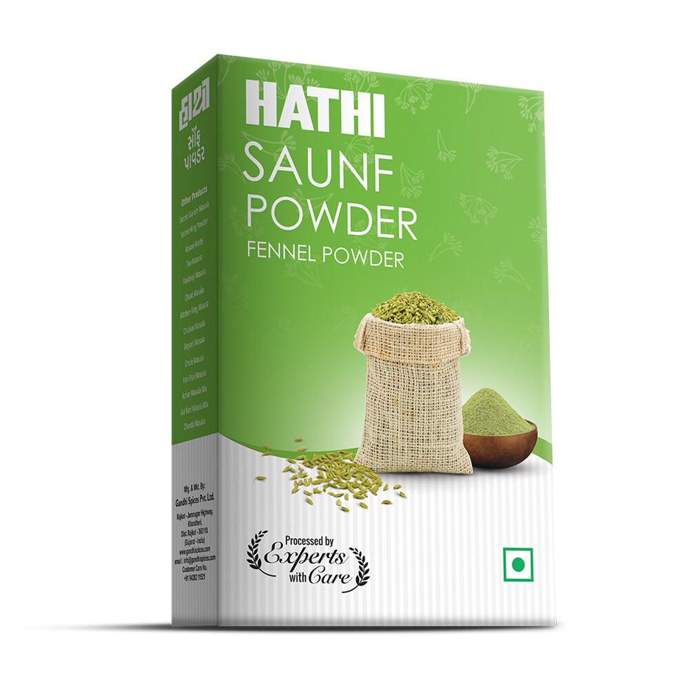 Фенхель молотый (Fennel Saunf Powder) / 100 г / HATHI MASALA™