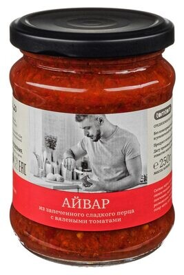 АЙВАР из запеченного сладкого перца с вялеными томатами / 250 г