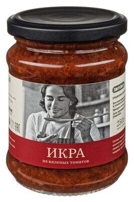 ИКРА из вяленых томатов / 250 г