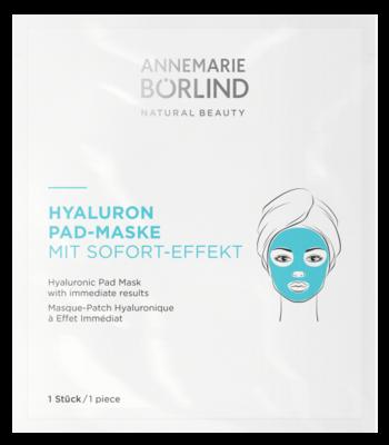 Восстанавливающая маска с гиалоурановой кислотой 1х1 шт