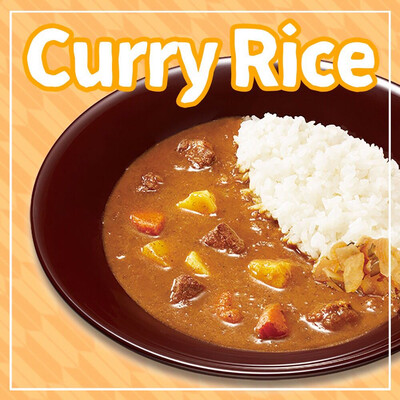 Japanese Katsu Curry Rice