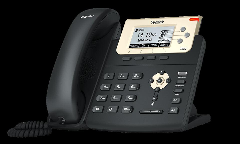 Yealink SIP-T23G Professional IP Phone with PoE, PSU