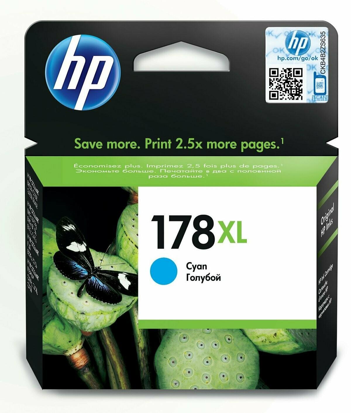 HP 178XL High Yield Cyan Original Ink Cartridge (CB323HE)