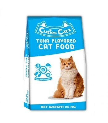 Cuties cat food--Tuna flavored (1/2kg)