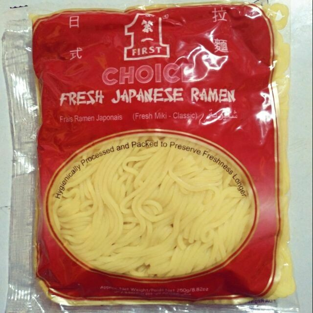 Fresh Japanese Ramen Noodles (250g)