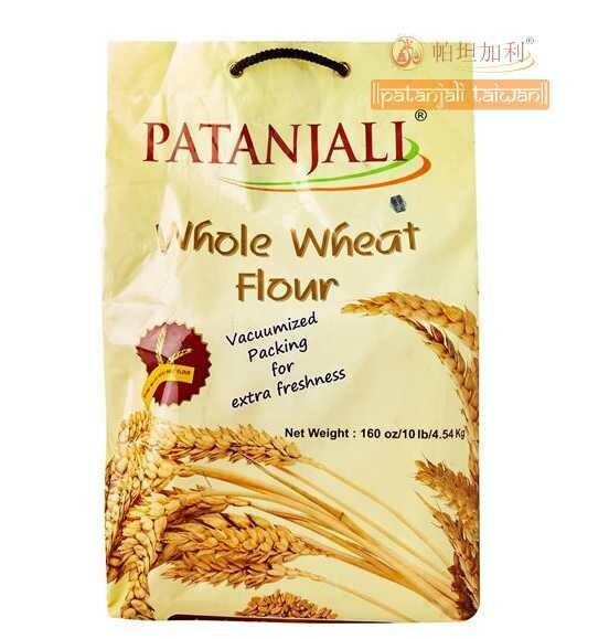 Patanjali Wheat Flour 4.5kg