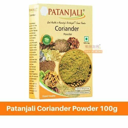 Patanjali Coriander Powder 100g