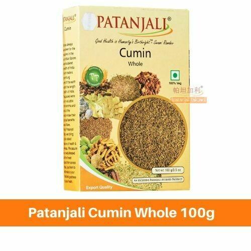 Patanjali Cumin Whole 100g