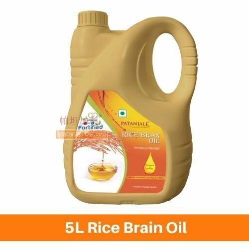 Patanjali Rice Brain Oil 5L