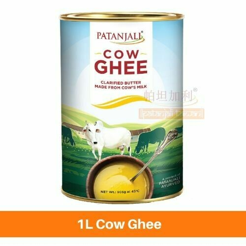 Patanjali Cow Ghee 1000ml