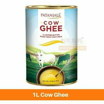 Cow Ghee1000ml