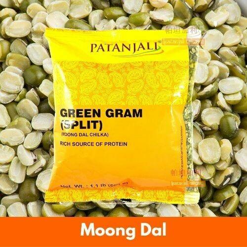 Patanjali Moong Dal Chilka 500g
