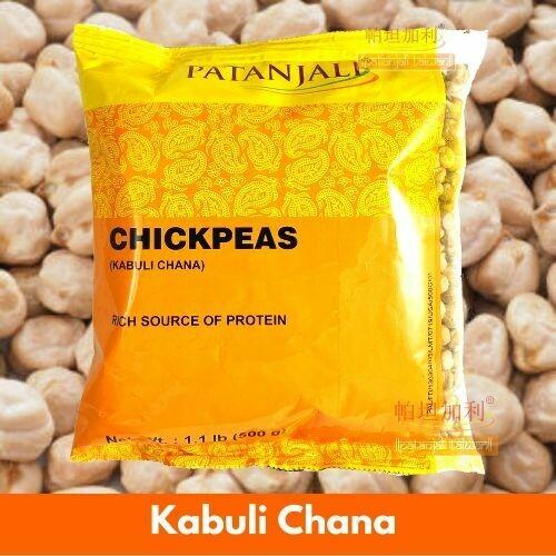Patanjali Kabuli Chana (Chickpeas) 500g