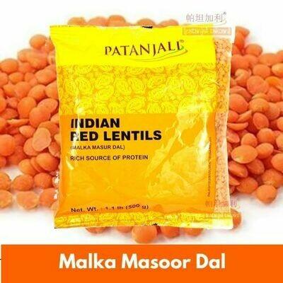 Patanjali Malka Masoor Dal 500g