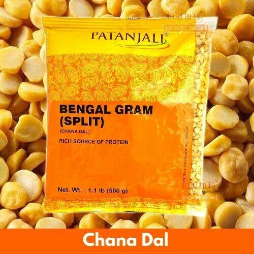 Patanjali Chana Dal (Bengal Gram Split) 500g