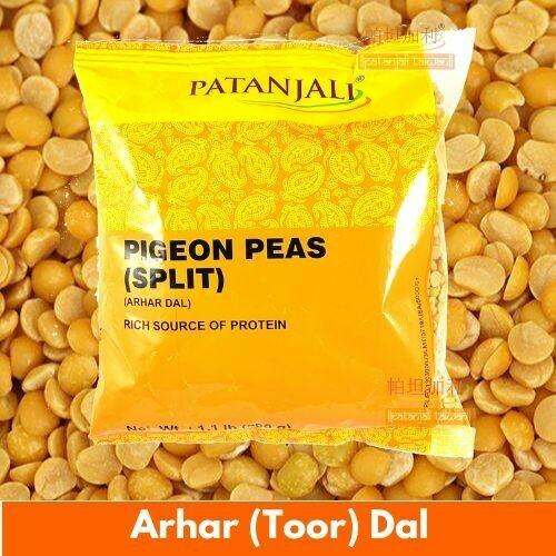 Patanjali Arhar Dal (Toor Dal) 500g