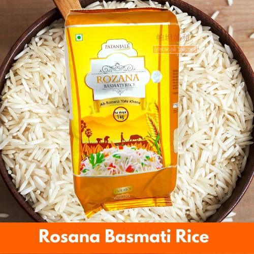 Patanjali Rosana Basmati Rice 1Kg